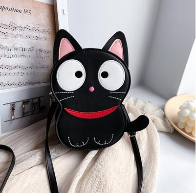 Cute Fun Black Cat Design Casual Shoulder Bag